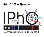 olimpijada iz fizike 2013